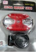 Велосипедный фонарь 500