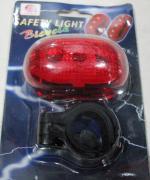 Велосипедный фонарь 603