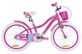 """Велосипед 20"""" Formula CREAM алюминиевый"""