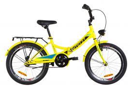 Велосипед 20 Formula SMART с фонарем складной